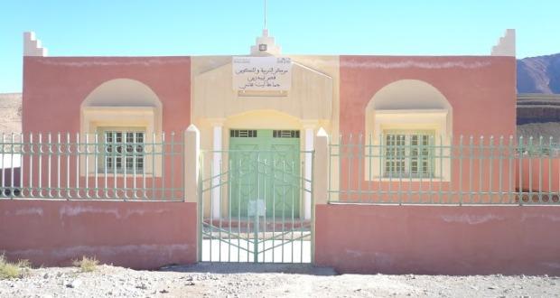 Projet INDH tinghir 2012 2013 2