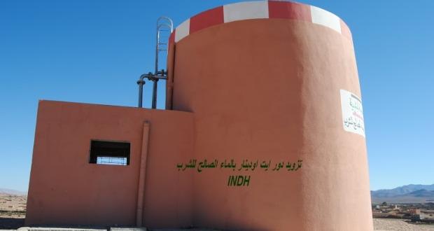 تنغير: 314 مشروعا في إطار برنامج المبادرة الوطنية للتنمية البشرية بين 2011 و2013