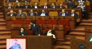 الوفا يلقي نكتة عن بنكيران في البرلمان