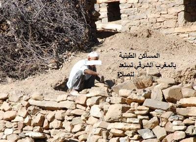 اكوتي قرية تحت الحصار … او المنكوبة الى اشعار آخر