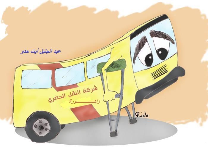 transport de zagora -