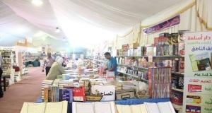 وزارة الثقافة تفتح باب الترشح للاستفادة من دعم المشاريع الثقافية برسم 2015