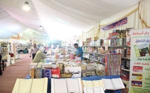 المشاريع الثقافية في قطاع الكتاب والنشر