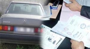 دفع رسوم تسجيل السيارات