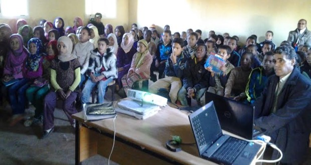 Ecole Lycee Beni Ali -2