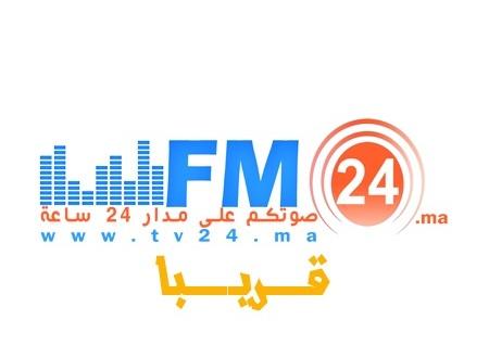 Radio FM24 ma