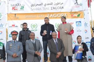 SAHARA TRAIL Zagora 2014 11eme edition