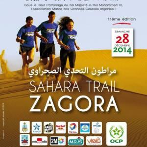 SAHARA TRAIL Zagora 2014