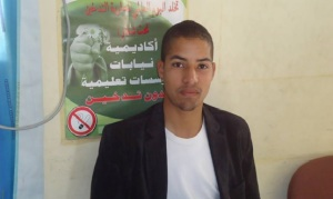 Yassine Attar
