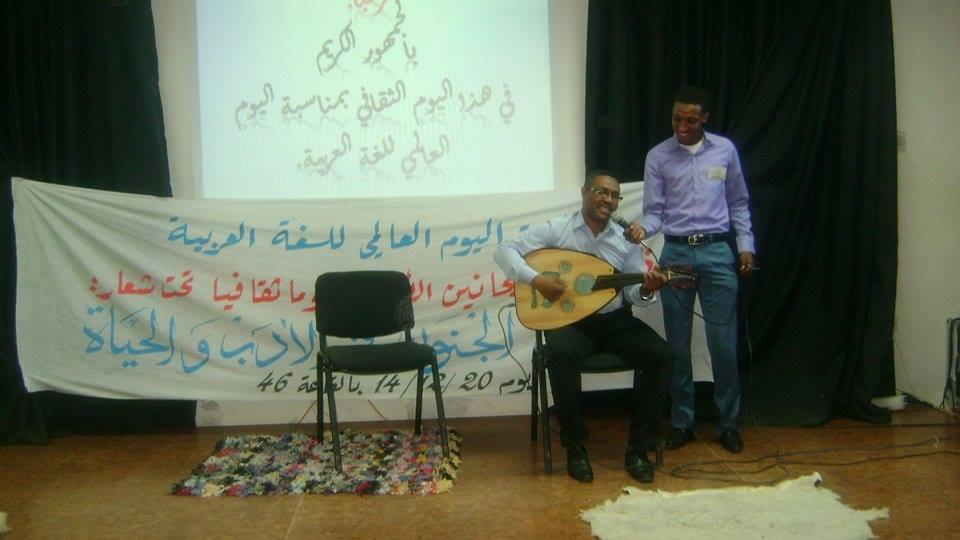 journee mondial du langue arabe a flsh agadir -1