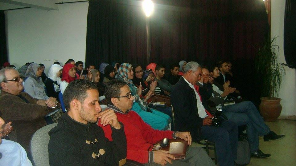 journee mondial du langue arabe a flsh agadir -2