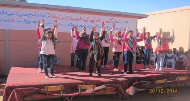 les ecoles de mhamid elghizlane -6