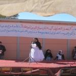 les ecoles de mhamid elghizlane -7