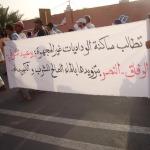 ساكنة الوداديات بوعبيد الشرقي  – الوفاق – النصر تحتج