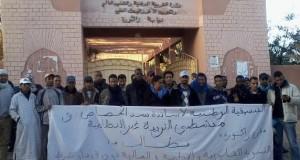 أساتذة سد الخصاص ومنشطي التربية غير النظامية في اعتصام مفتوح لليوم الثامن