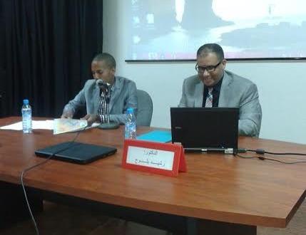 الدراسات الفارسية من منظور عربي عنوان محاضرة علمية
