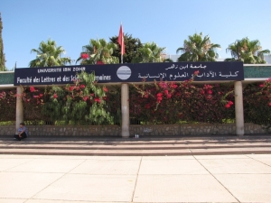 كلية-الآداب-جامعة-ابن-زهر