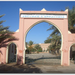 """عامل إقليم الرشيدية الجديد """"محمد الزهر"""" في سطور"""