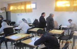 debut des examens de 3eme annee - Zagora