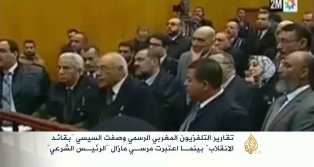 قناة الجزيرة تتطرق لإٍنقلاب التلفزيون الرسمي المغربي على نظام السيسي