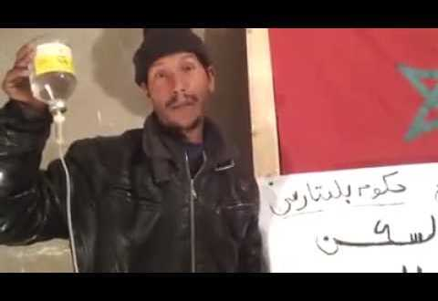 فيديو مؤثر: التهميش والفقر يدفعان مواطنين بطلب وكيل الملك بإيداعهما السجن