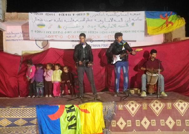 la nouvelle annee amazigh-2
