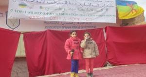 جمعية امناين تخلد راس السنة الأمازيغية الجديدة 2965