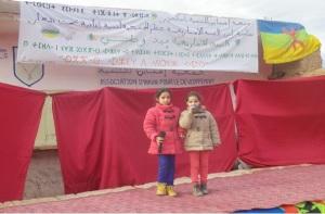 la nouvelle annee amazigh-3
