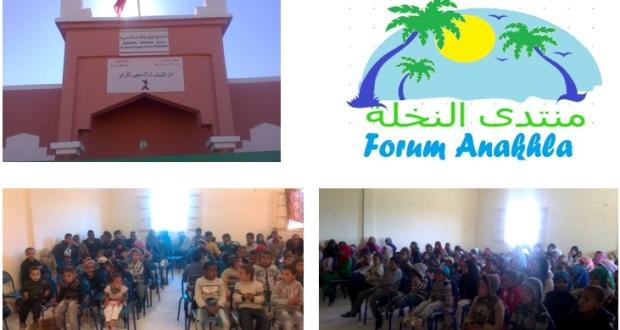 تقرير عن الأيام الثقافية التي نشطتها جمعية الشباب للتنمية