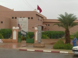 دار الثقافة زاكورة Centre de Culture Zagora