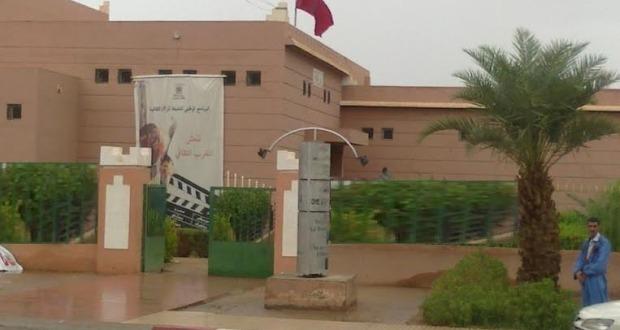وزارة الثقافة تفتح باب الترشح للحصول على دعم الجمعيات والتظاهرات الثقافية