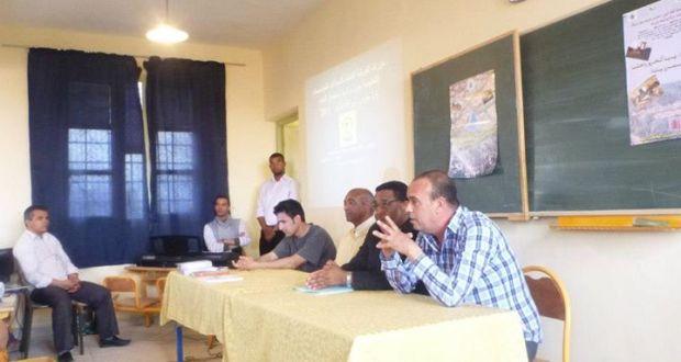 """يوم إعلامي حول موضوع """"حوض درعة الوسطى في مواجهة التحديات البيئة """""""