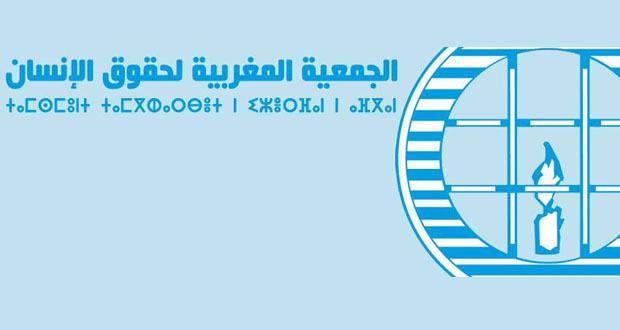 الجمعية المغربية لحقوق الإنسان تدين اقتحام مقرها المركزي
