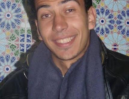 Jawad Elhamidy
