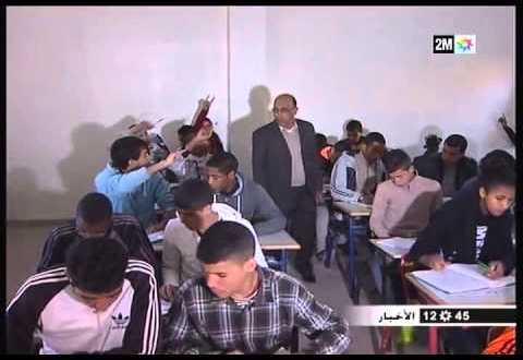 تلامذة المدارس وذكرى زيارة المغفور له محمد الخامس لامحاميد الغزلان