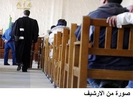 محكمة جرائم المال العام بمراكش تبرئ رئيس جماعة ترناتة