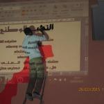 الأيام الربيعية لثانوية عثمان بن عفان-11