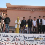الأيام الربيعية لثانوية عثمان بن عفان-12