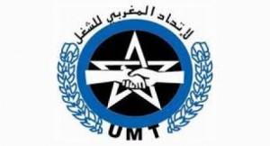 الجامعة الوطنية للقطاع الفلاحي الاتحاد المغربي للشغل