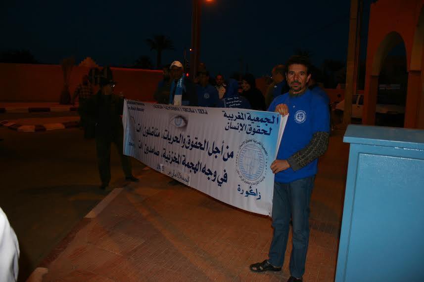 الجمعية المغربية لحقوق الإنسان بزاكورة تنظم وقفة احتجاجية إمام عمالة زاكورة-1