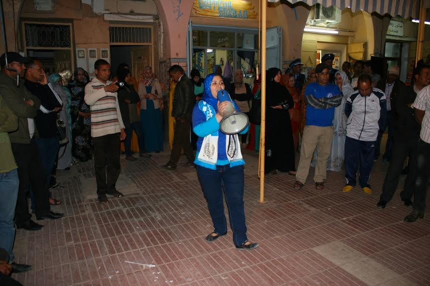 الجمعية المغربية لحقوق الإنسان بزاكورة تنظم وقفة احتجاجية إمام عمالة زاكورة