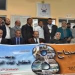 العدالة والتنمية بزاكورة تستقبل قافلة المصباح في نسختها الثامنة