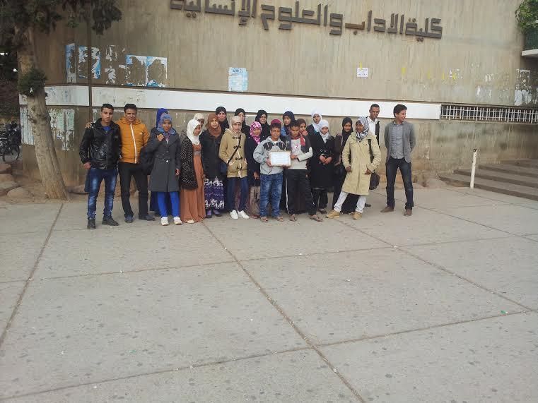 زيارة مدرسية لمؤسسات جامعية بأكادير للمتفوقين من ثانوية الرازي بتارودانت