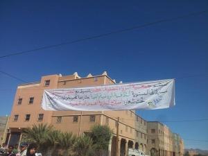 سباق جمعية الرواد بمدينة أكدز في دورته العاشرة
