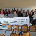 """نادي الواحة للثقافات ينظم ورشة تكوينية في التنمية الذاتية تحت عنوان """" حطم قيودك''"""