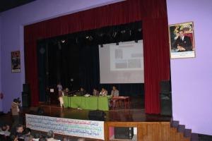 Association des amis de l'environnement Zagora-2