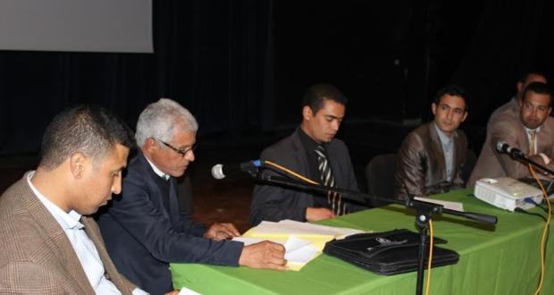 Association des amis de l'environnement Zagora-3