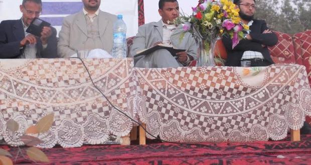 pjd Mhamid elghizlane -1