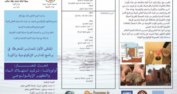 programme (1)