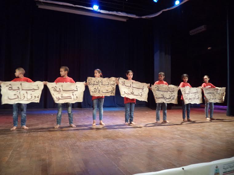 المهرجان الجهوي العاشر للمسرح المدرسي للتعاونيات المدرسية بزاكورة-2